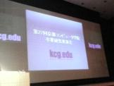 卒業研究発表会2008