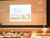 天文ワークショップ太田教授の講演会