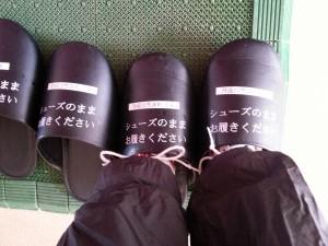 20131206_丹波自然公園の靴用スリッパ[1]