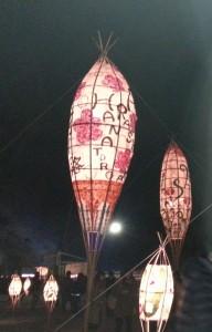 20131223_嵐山花灯路の灯篭大