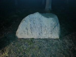 20131223_嵐山百人一首の石碑