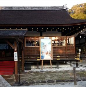 20140103_上賀茂神社の神馬の絵[1]