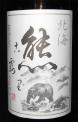 熊ころり 北海道の日本酒