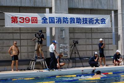 第39回全国消防救助技術大会・基本泳法