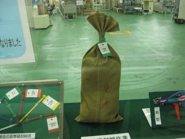 大阪造幣局お金の袋