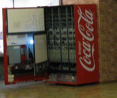 コカコーラ京都工場自販機