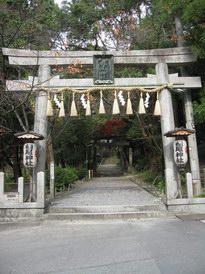 サントリー山崎椎尾神社