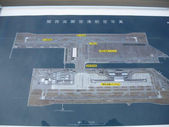 関西空港航空写真