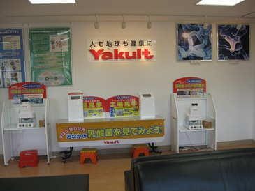 ヤクルト京都工場見学待合室