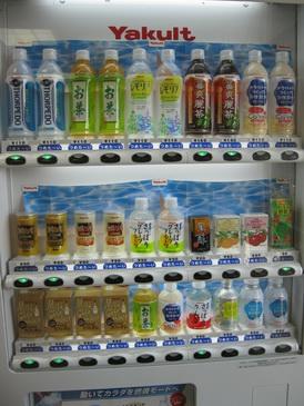 ヤクルト京都工場自動販売機