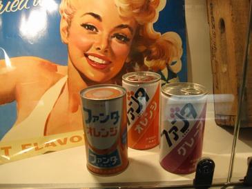 古いファンタ缶