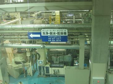 大阪造幣局洗浄脱水乾燥機
