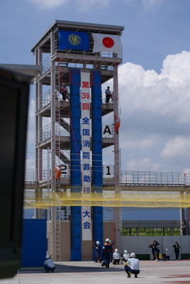 第39回全国消防救助技術大会・陸上の部・はしご登はん
