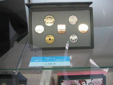 大阪造幣局プルーフセット
