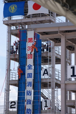 第39回全国消防救助技術大会・陸上の部・ロープ応用登はん
