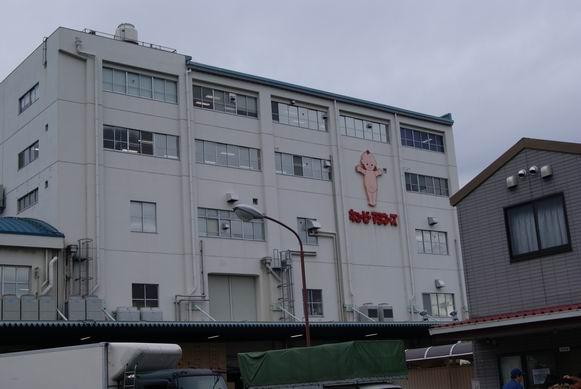 キューピーマヨネーズ伊丹工場