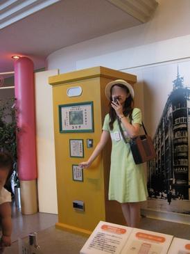 グリコのコンパニオンと自販機