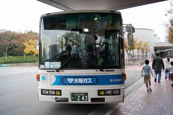 大阪ガス科学館天然ガスバス前