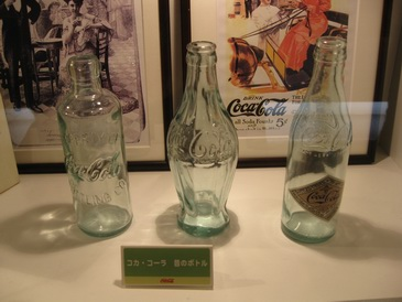 コカコーラ昔のボトル