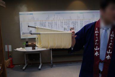 三輪そうめん山本麺ゆう館・手延べそうめん体験教室②