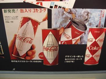 初代缶入りコーラ