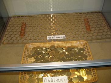 大阪造幣局資料館打ち抜かれた500円玉