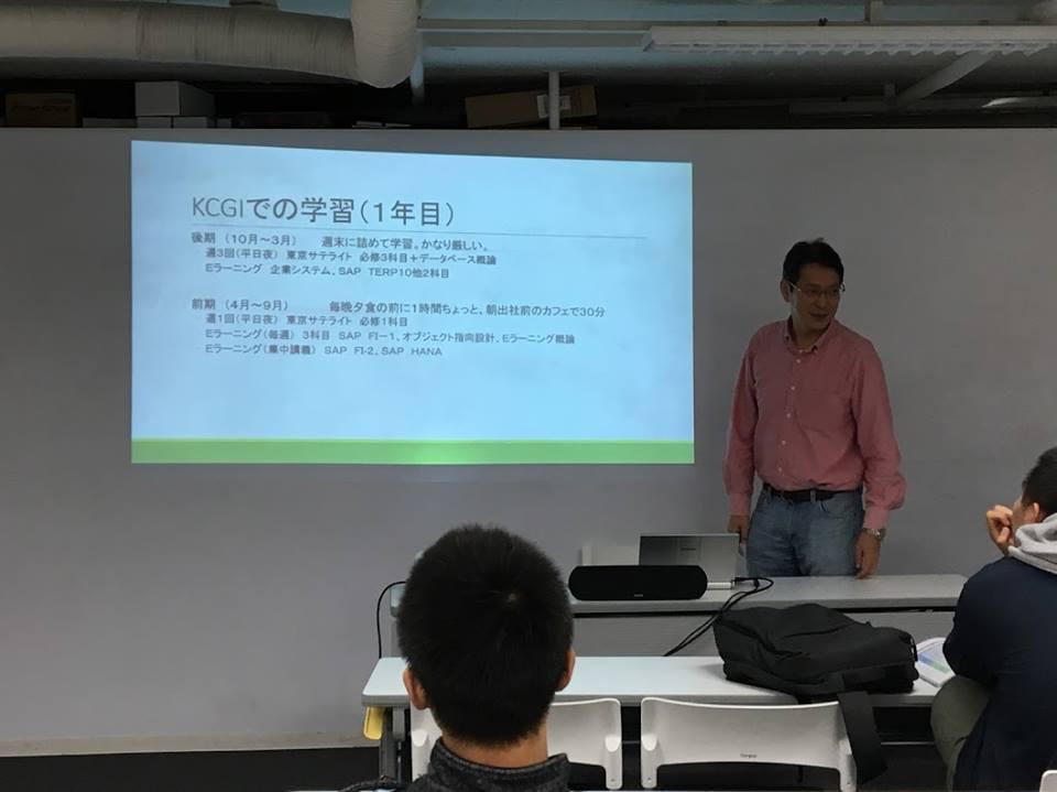 kcgi_sap_e-learning