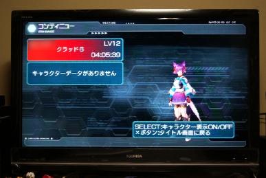 PSPo2のキャラ選択画面をREGZAのZ9000のポータブルズームで