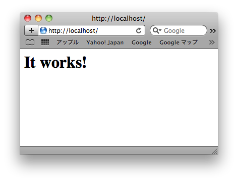 Mac OS 10.6のApache2サイト初期画面