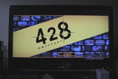 REGZAのZ9000のゲームダイレクトで428