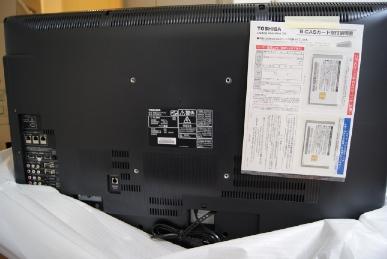 東芝レグザ37Z9000の裏側