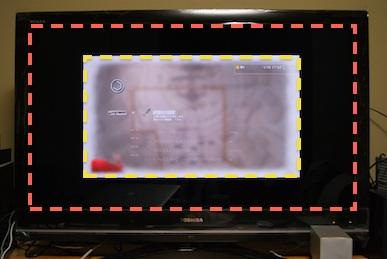 REGZAのZ9000のゲームダイレクトで720p
