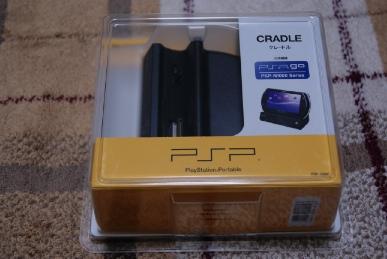 PSP go(PSP-N1000)用のクレードル PSP-N340