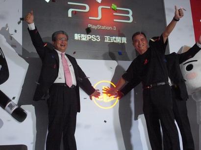 台湾の新型薄型PS3初売りスタート