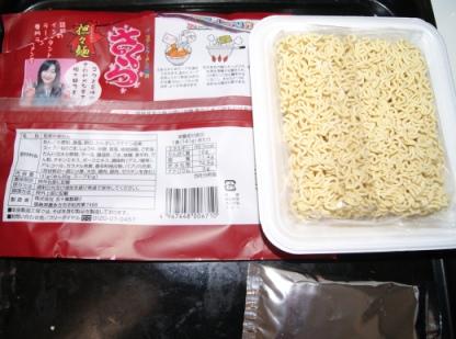 インスタントラーメン専門店「さくら」の担々麺のパッケージ裏