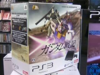 機動戦士ガンダム戦記PS3同梱版
