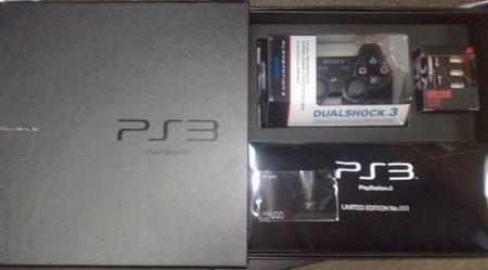 台湾の新型薄型PS3の発売記念特典
