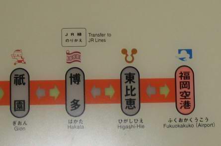 福岡の祇園