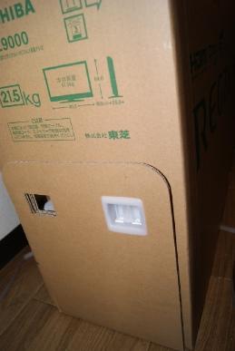 東芝レグザ37Z9000の箱の留め具を外す