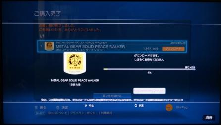 メタルギアソリッドピースウォーカーDL版購入画面
