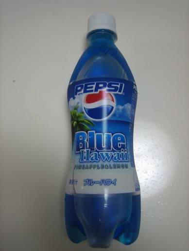 BlueHawaii