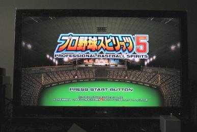 REGZAのZ9000のゲームダイレクトでプロ野球スピリッツ5