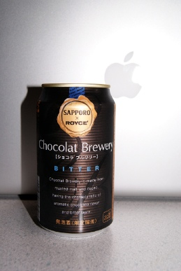 サッポロxROYCEのチョコビールのショコラ・ブルワリー