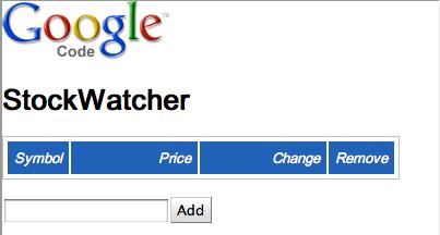 StockWatcherのサンプル画像
