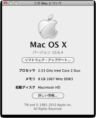 MacBook Proの「このMacについて」で8GBを確認