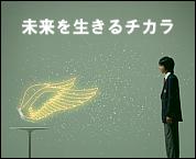 京都コンピュータ学院・京都情報大学院大学2009年度新テレビCM