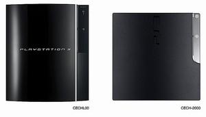 新型薄型と旧型PS3の比較、横から