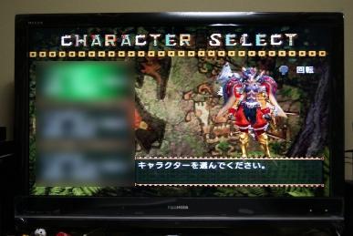 MHP2Gのキャラクター選択画面をREGZAのZ9000のポータブルズームで