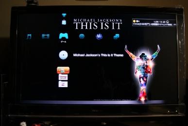 マイケル・ジャクソンTHIS IS ITのブルーレイ版のPS3専用壁紙