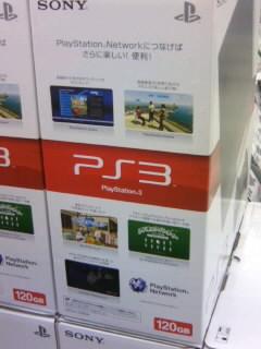 日本の新型薄型PS3の箱